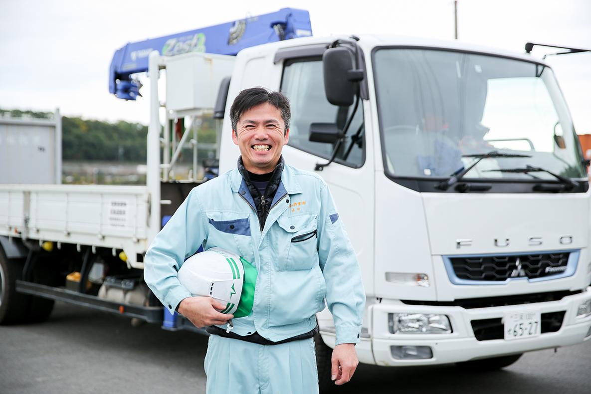 社会貢献ができる喜び、日本全国を回る楽しさ。